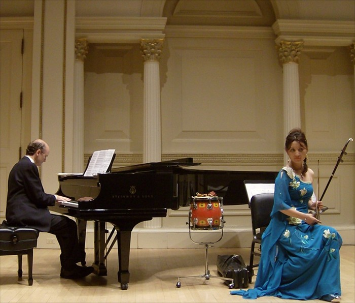 Burnett Thompson, Ma Xiaohui at Carnegie Hall